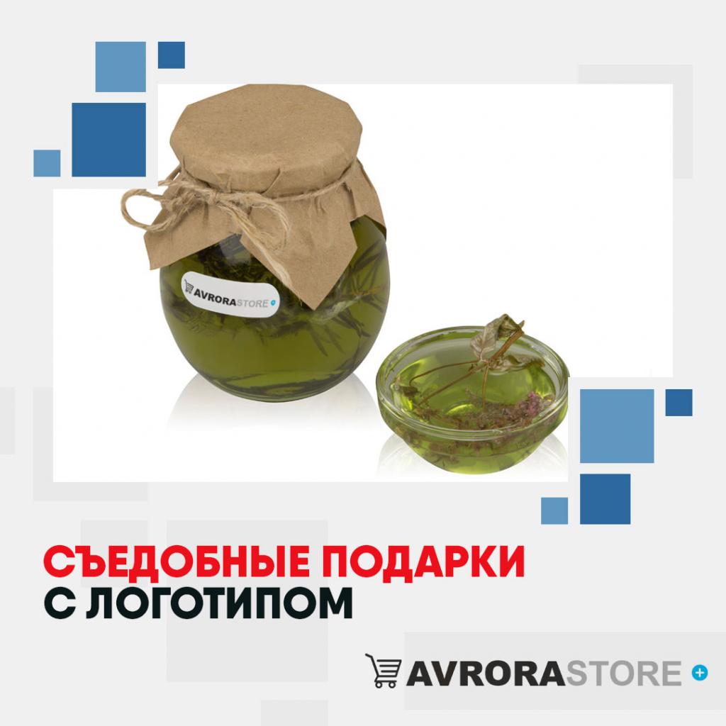 Съедобные подарки с логотипом на заказ в Москве